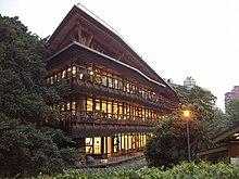 臺北市立圖書館 - 維基百科,自由的百科全書