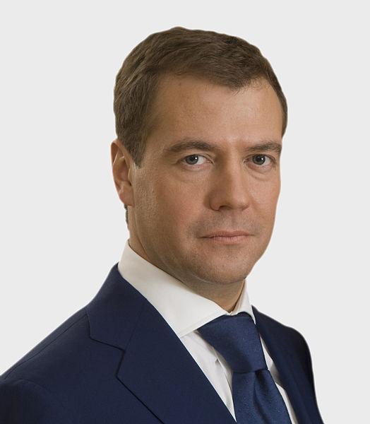 File:Dmitry Medvedev official large photo -1.jpg