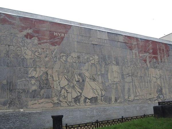 File:Левая часть панно, посвященного героям Гражданской ...