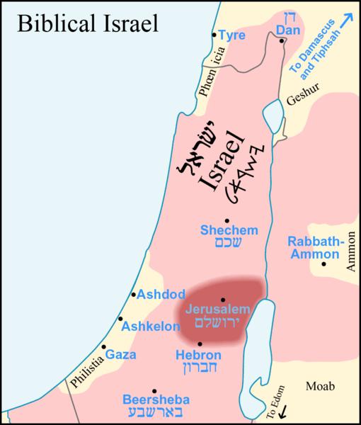 Mapa de la región según la Biblia, en la que se muestra la ubicación del territorio de los filisteos y de las ciudades de Gaza, Ashdod y Ascalón.