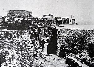 English: Deir Yassin. Attacked by Irgun 9th Ap...