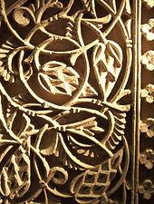 Ornementation florale en plâtre, xiesiècle