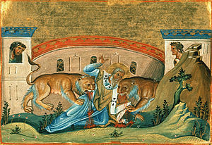 English: Ignatius of Antioch