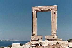 Deutsch: Naxos Tempeltor, Wahrzeichen von Grie...