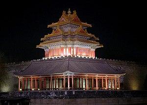 northeast tower of Forbidden City in night light