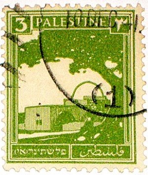 Rachel's Tomb on a 1927 British Mandate stamp....