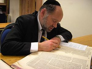 Studying the Talmud