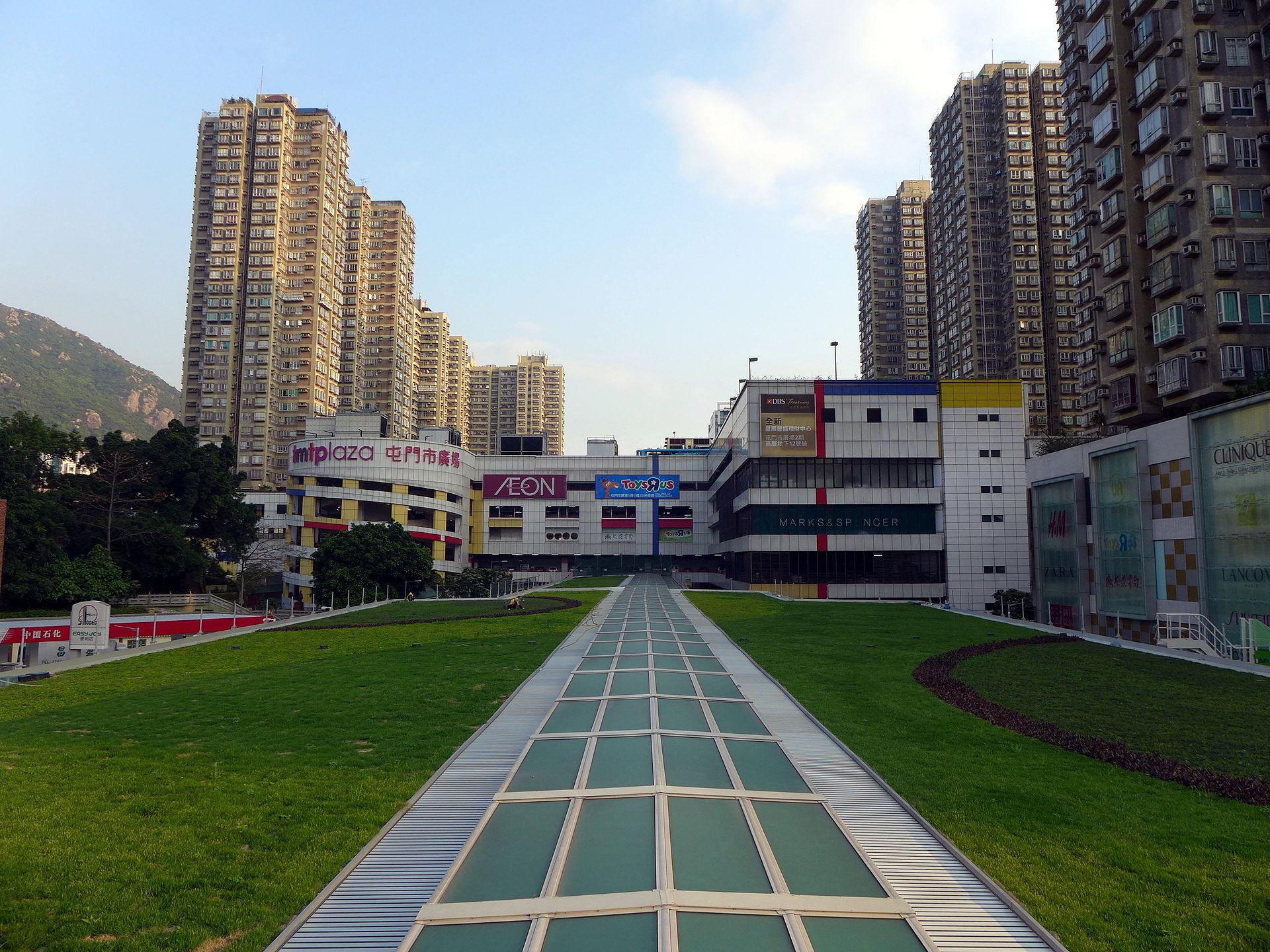 屯門市廣場 - 維基百科, Tuen Mun. 100,自由的百科全書