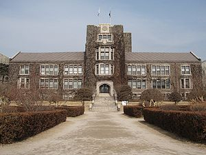 underwood hall, yonsei university