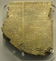 Library of Ashurbanipal The Flood Tablet