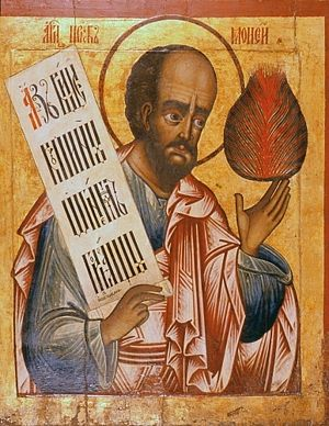 Moses the prophet, Russian icon from first qua...