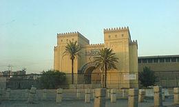 Bagdad - Wikipedia