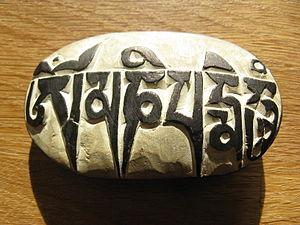 Deutsch: Om mani padme hum (Tibetisches Mantra)
