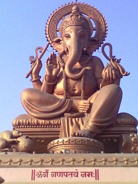 Image illustrative de l'article Ganesh