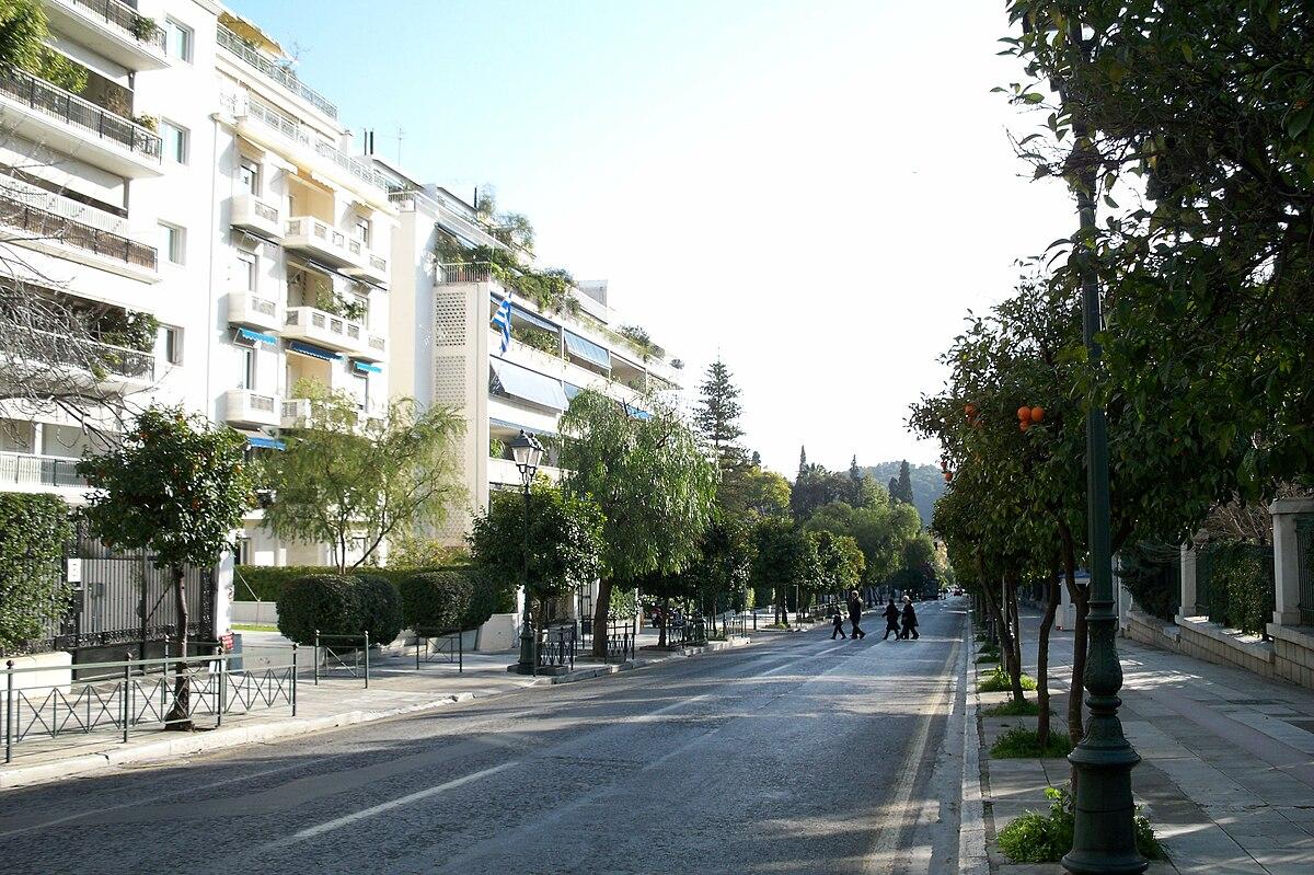 Herodou Attikou Street Wikipedia