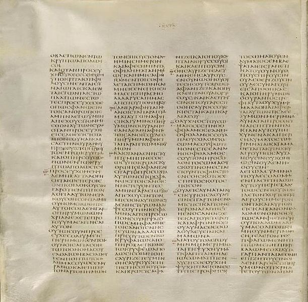 File:Codex Sinaiticus Matthew 6,4-32.JPG