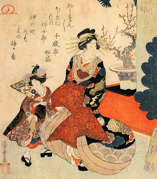 File:Courtesan and a little girl agead a new-year decoration.jpg