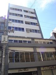 Sede da TV Pampa Sul, afiliada à RedeTV! em Pelotas, RS.