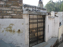 Sumitranandan Pant museum, Kausani