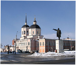 Lenin Square and Epiphany Cathedral in Tomsk, ...