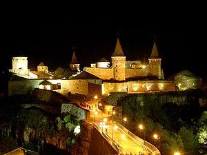 Русский: Сказочный замок... Каменец-Подольский...