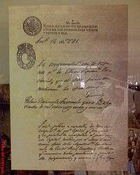 Acta de Independencia de Centroamérica localizada en las instalaciones de la Asamblea Legislativa.