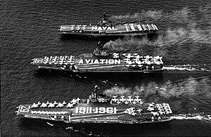 無畏號航空母艦 - 維基百科,自由的百科全書