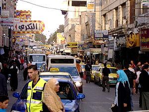 Central street of Ramallah