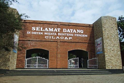 Benteng Pendem Cilacap entrance