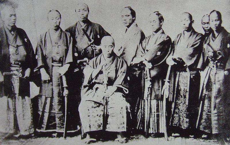 File:FirstJapaneseMission.JPG