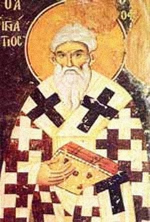 English: Ignatius of Antioch, ortodox icon.