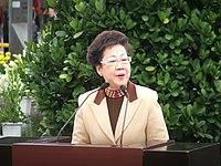 呂秀蓮 - Wikipedia