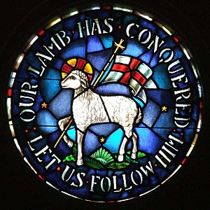 English: Moravian Seal, or Agnus Dei, stained ...