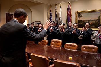 English: President Barack Obama bids farewell ...