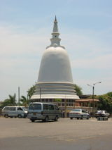 Dagoba tại Colombo, T�ch Lan