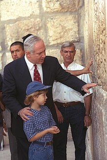 Prime Minister Netanyahu, with his son, at the Western Wall in 1998.