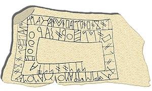 Reproducción de la Estela de Bensafrim, mostrando una inscripción en lo que se cree es la lengua de Tartessos