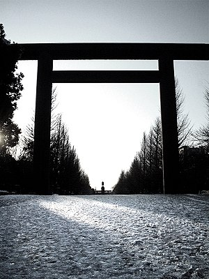 A gateway to a Shinto shrine. In Yasukuni Shrine.