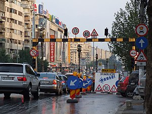 English: Street in Bucharest after the rain
