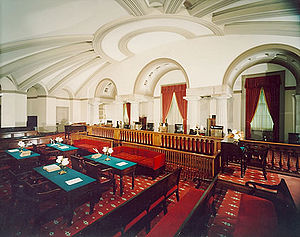 The Old Supreme Court Chamber, the meeting pla...