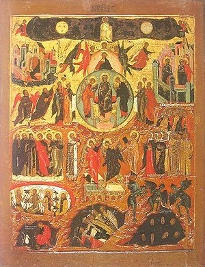 Icon of Magnificat (Yaroslavl)