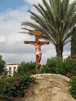 Crucifixion in the Holy Land Experience theme park