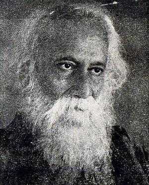 English: Rabindranath Tagore ,Tamilndu,India