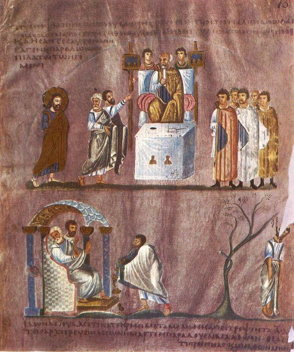 Файл:RossanoGospelsFolio8rChristBeforePilate.jpg — Википедия