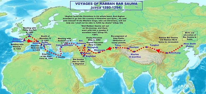 File:VoyagesOfRabbanBarSauma.jpg
