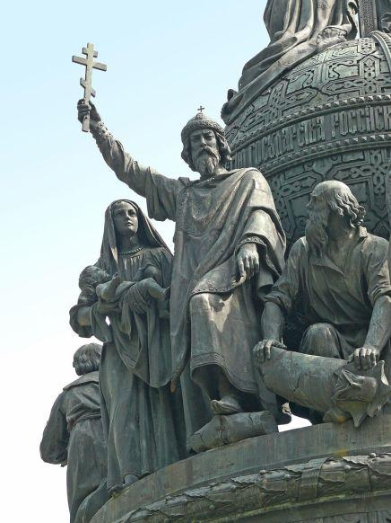 Владимир Историческое Сочинение
