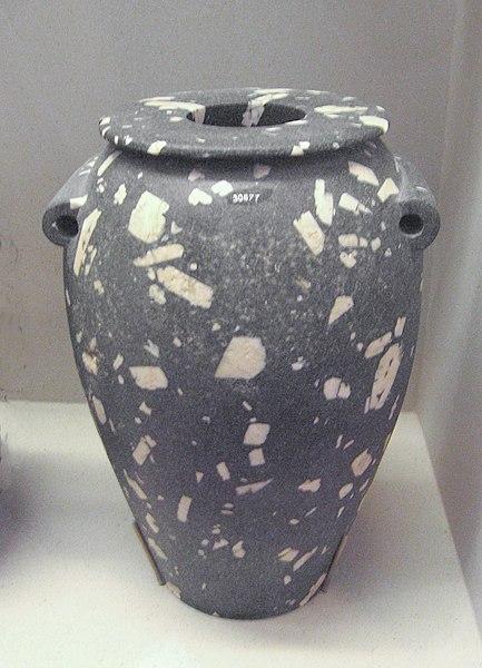 Ancient Egyptian Diorite Vase
