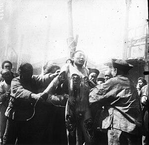Massacre in China (lingchi torture in Beijing ...