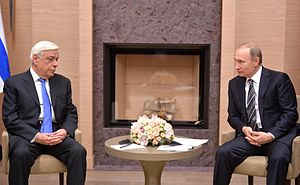 Pavlopoulos met Vladimir Putin on 15 January 2016