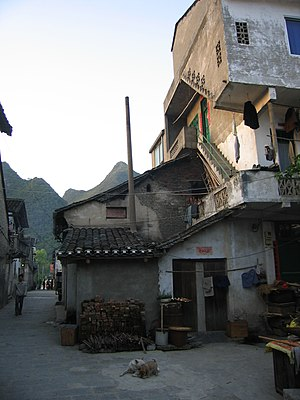 English: The town of Xingping in the Yangshuo ...
